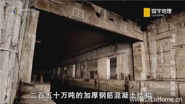 《纳粹二战工程 Nazi Megastructures》
