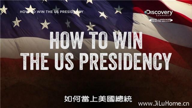 《如何当上美国总统 How To Win The US Presidency》