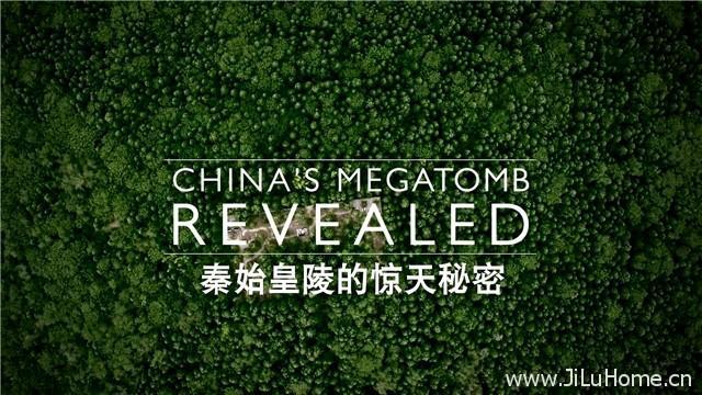 《秦始皇陵的惊天秘密 China's Megatomb Revealed》