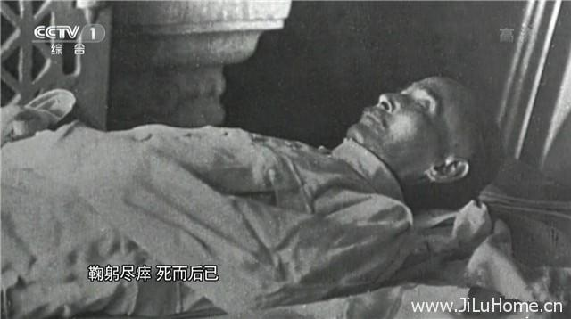 《孙中山先生 Dr.Sun Yat-Sen》全