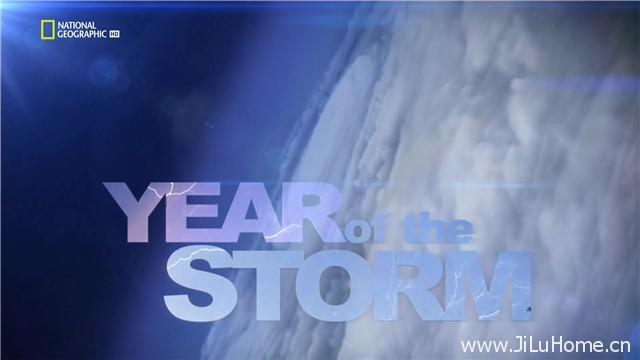 《巨变之年 Year of The Storm》