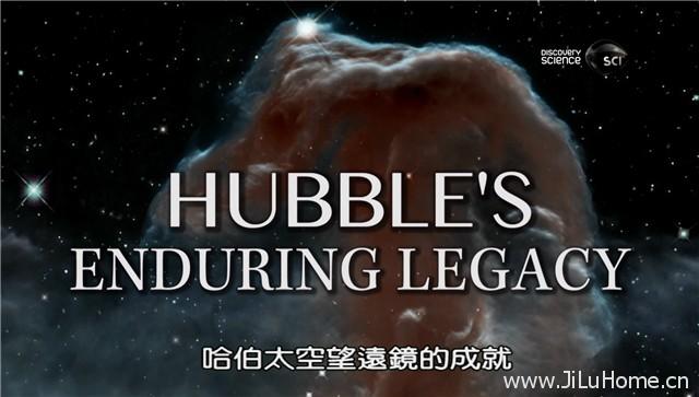 《哈勃太空望远镜的成就 Hubble's Enduring Legacy》