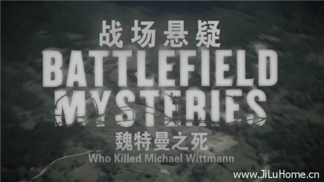 《战场悬疑 Battlefield Mysteries》