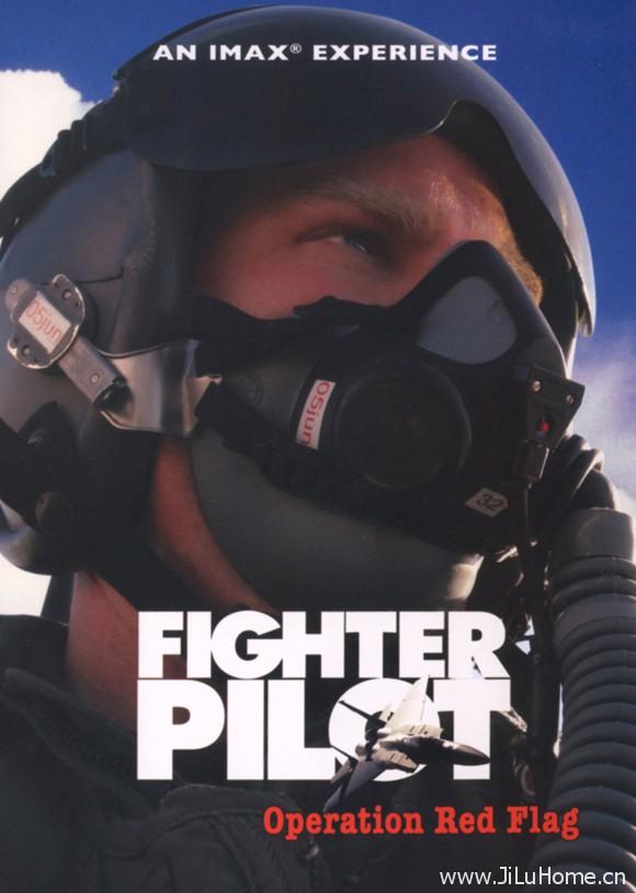《飞行战士:红旗军演 Fighter Pilot: Operation Red Flag》