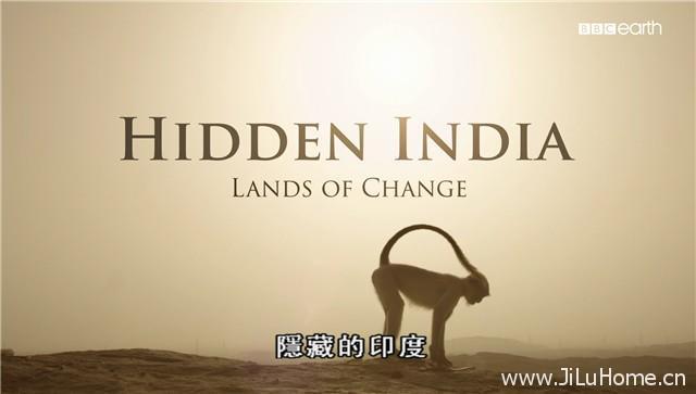《隐藏的印度 Hidden India》