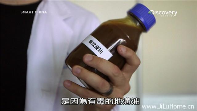 《智慧中国 Smart China》