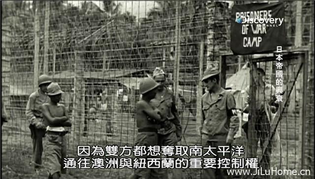 《日本帝国的兴衰 Sei Sen! The Rise And Fall Of The Japanese Empire》
