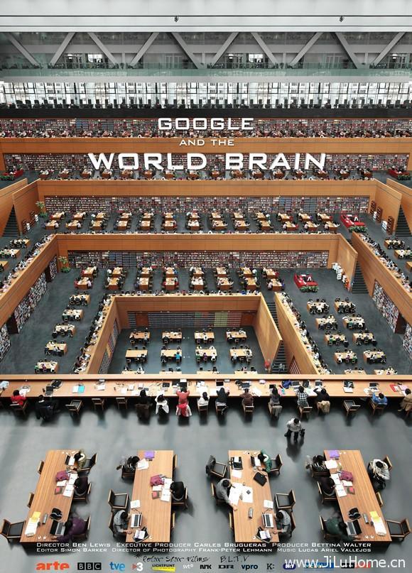 《谷歌与世界头脑 Google and the World Brain》