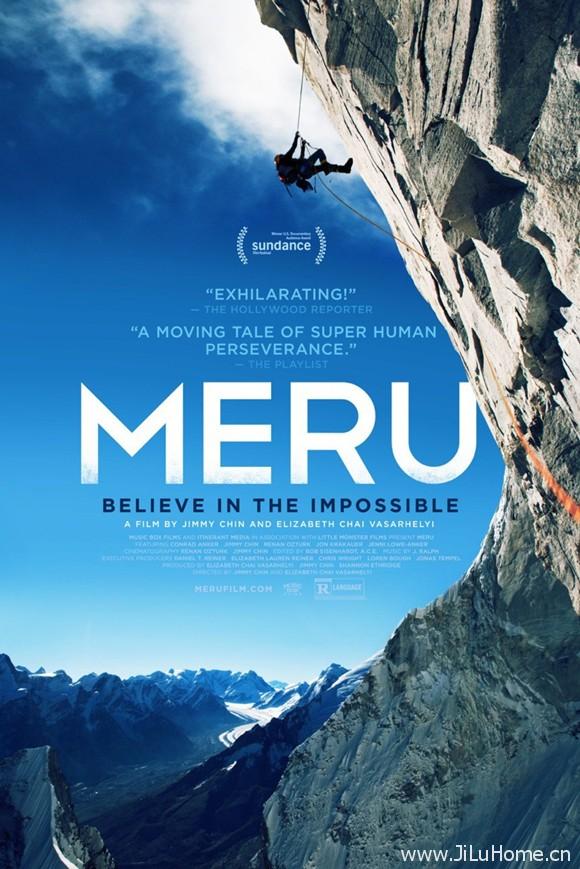 《攀登梅鲁峰 Meru》