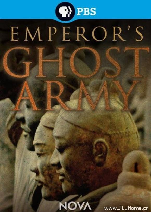《秦始皇的幽灵军队 Emperor's Ghost Army》