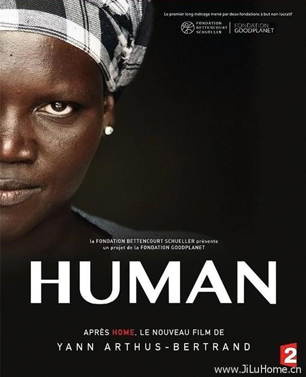 《人类 Human》