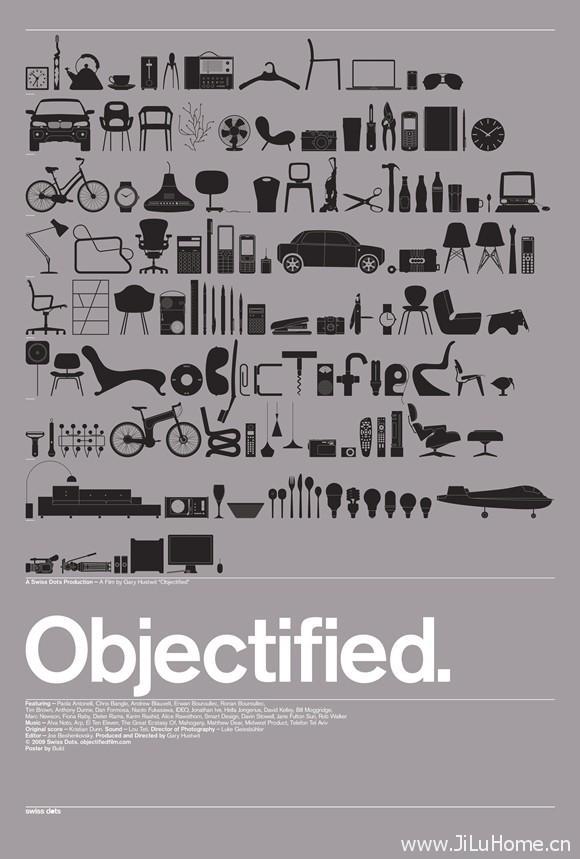 《设计面面观 Objectified》