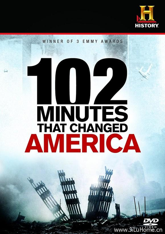 《改变美国的102分钟 102 Minutes That Changed America》