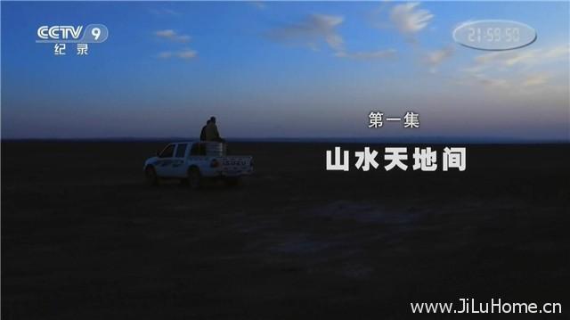 《这里是新疆》