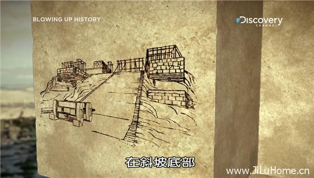 《层层透视古建筑 Blowing Up History》