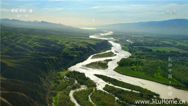 《航拍中国 Aerial China》