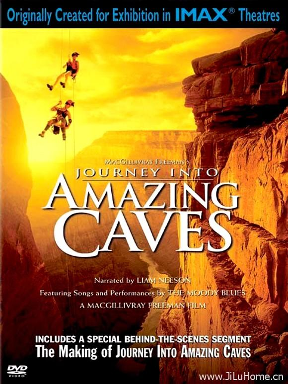《别有洞天 Journey Into Amazing Caves 2001》