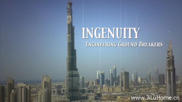 《亚洲惊世工程 Asia Ingenuity Engineering Ground Breaker》