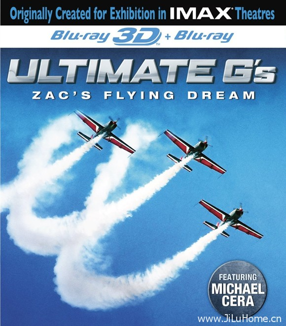 《飞行之梦 Ultimate G's Zac's Flying Dream》