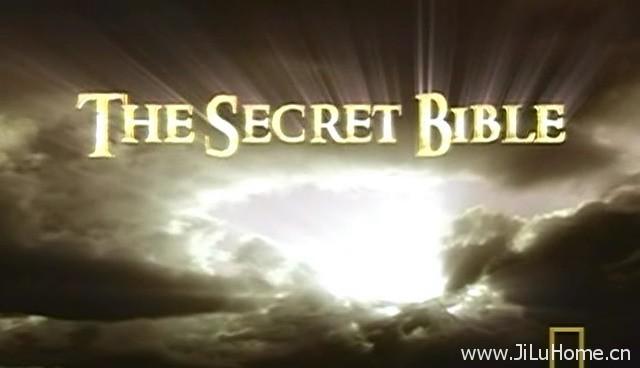《圣经传说/圣经秘密 The Secret Bible》