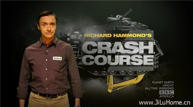 《理查德哈蒙德的速成班 Richard Hammond's Crash Course》