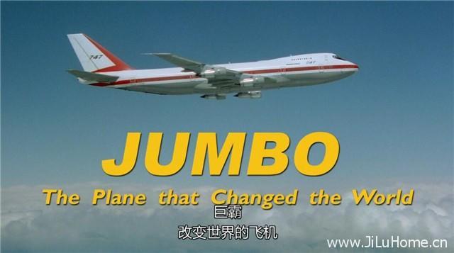 《波音747:改变世界的客机 Jumbo: The Plane that Changed the World (2014)》