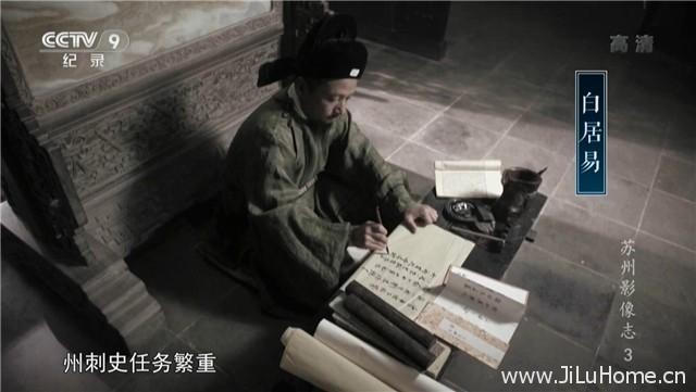 《苏州影像志》(《苏州史纪》选编版)