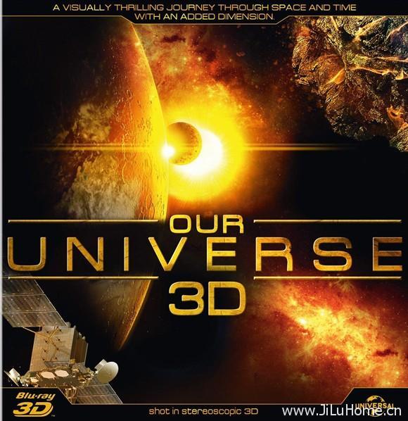 《我们的宇宙 Our Universe (2013)》