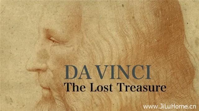 《达芬奇失落的宝藏 DaVinci: The Lost Treasure (2011)》