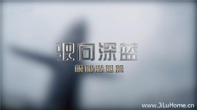 《威武之师背后的财经密码》