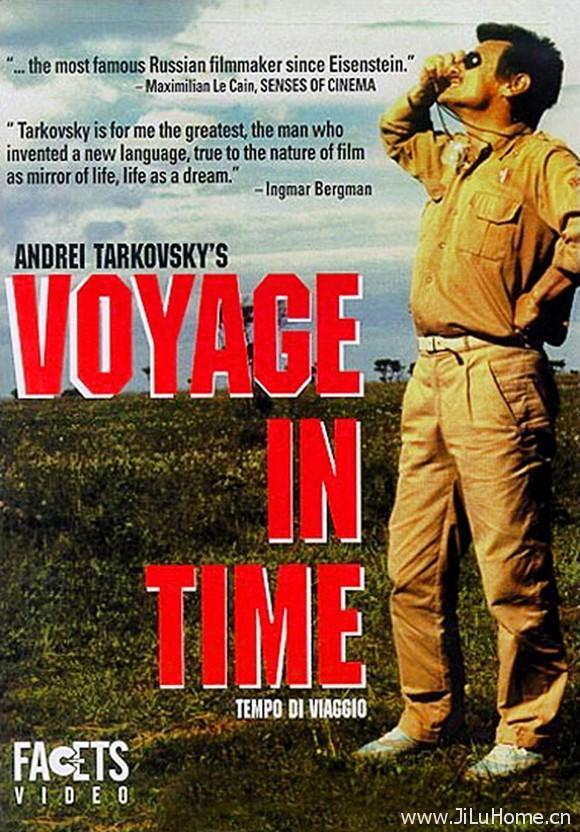 《雕刻时光 Tempo di viaggio (1983)》