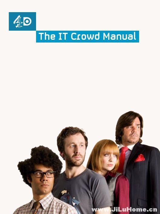 《IT狂人说明书 The IT Crowd Manual (2013)》