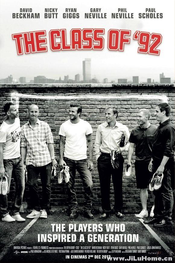 《曼联92班 The Class of '92 (2013)》