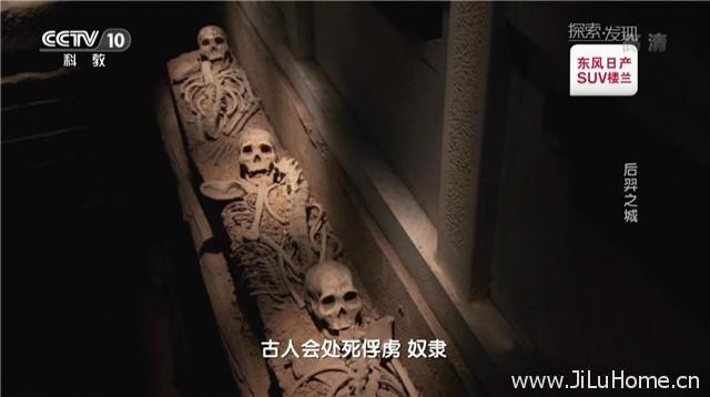 《考古进行时 (2017)》第二季
