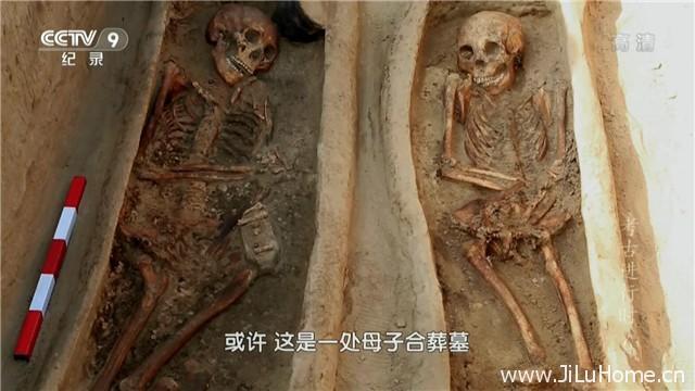 《考古进行时 (2014)》第一季