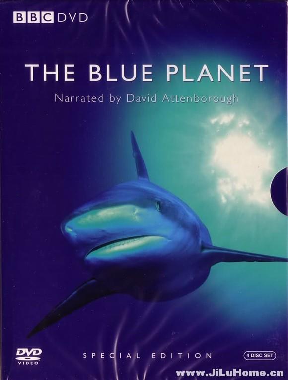 《蓝色星球 The Blue Planet》第一季