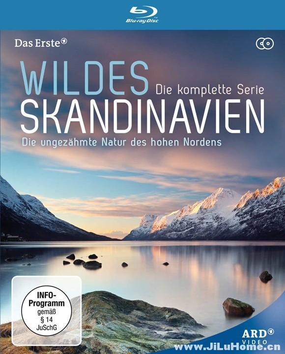 《 野性的斯堪的纳维亚 Wildes Skandinavien (2011)》