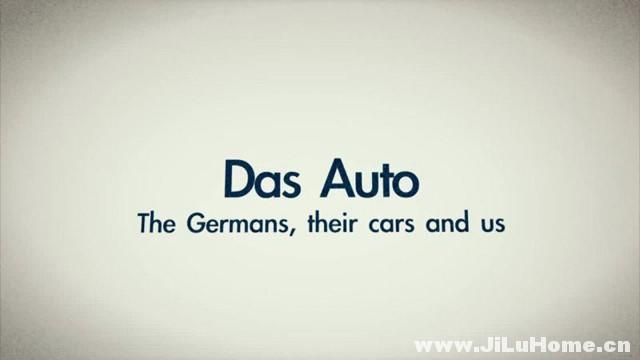《英国和德国的现代汽车工业 Das Auto: The Germans, Their Cars and Us (2013)》