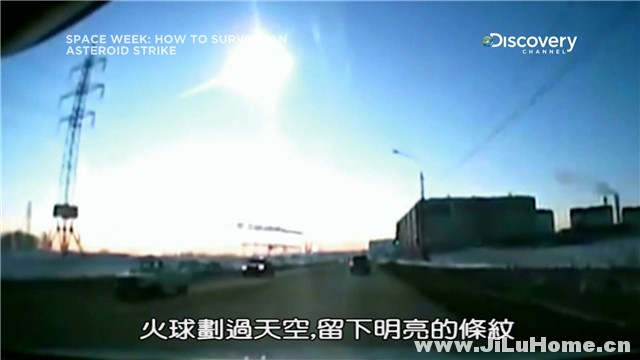 《小行星撞击对策 How to Survive An Asteroid Strike》