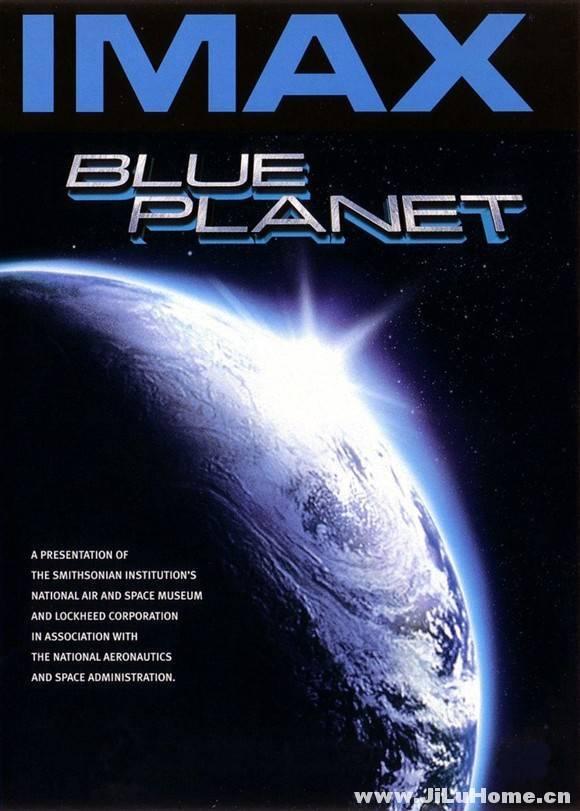 《蓝色星球 Blue Planet (1990)》