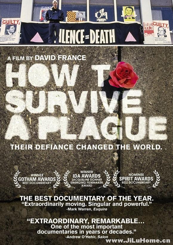 《瘟疫求生指南 How to Survive a Plague (2012)》