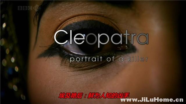 《埃及艳后克娄巴特拉:杀手的肖像 Cleopatra Portrait of a Killer (2009)》