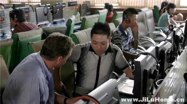 《中国的动荡与崛起 China Triumph and Turmoil》