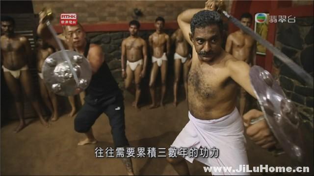 《功夫传奇3:决战边疆 (2013)》