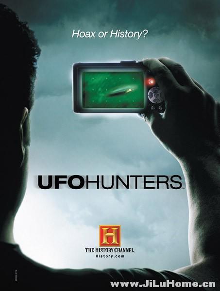 《幽浮捕手/UFO调查 UFO Hunter (2016)》
