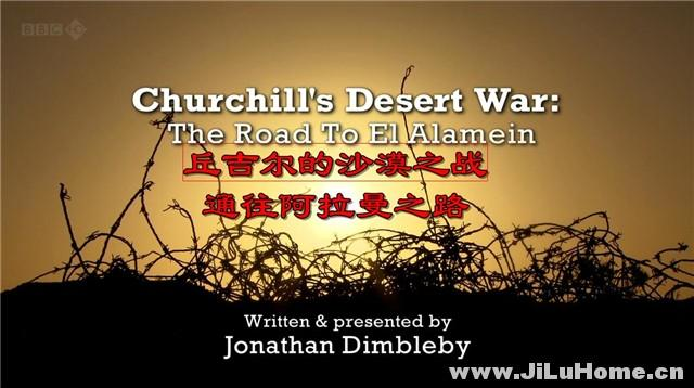 《丘吉尔的沙漠之战:通往阿拉曼之路 Churchill's Desert War》