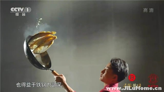 《舌尖上的中国 A Bite of China 3 (2018)》第三季