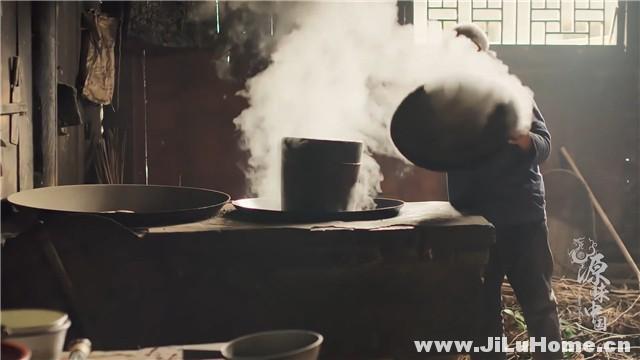 《源味中国》
