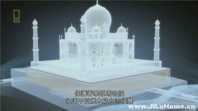 《泰姬玛哈陵的秘密 Secrets of The Taj Mahal》