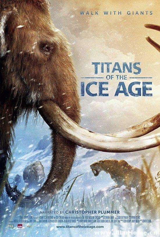 《冰河时代的巨人 Titans of the Ice Age (2013)》